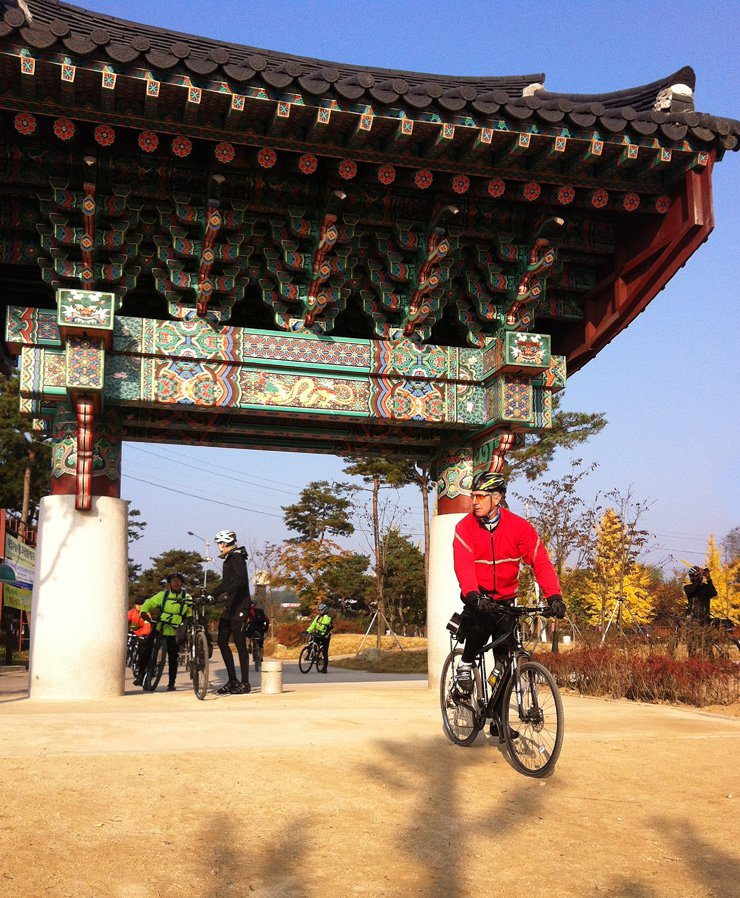 South Korea cycling tours